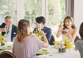 家族挙式・家族婚のお食事会のみプラン